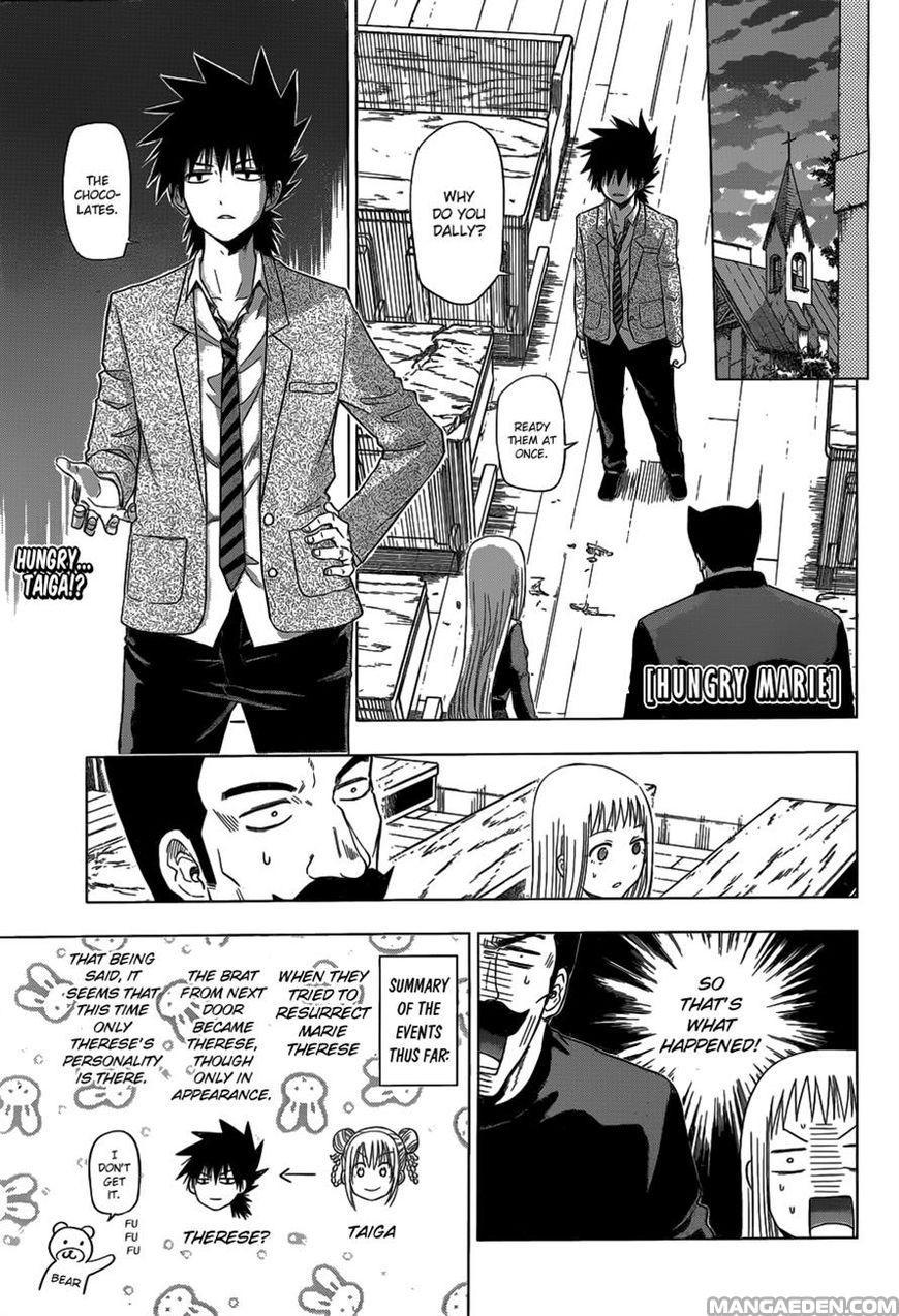 Hungry Marie (chp. 3) - Tamura Ryuuhei. Here's chapter 3, you cunts~~~ . Mil' i. join list: RejaktedshortsMention History LIKE THE WIND kohaisays Wordpress