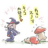 Dark Witch Academia