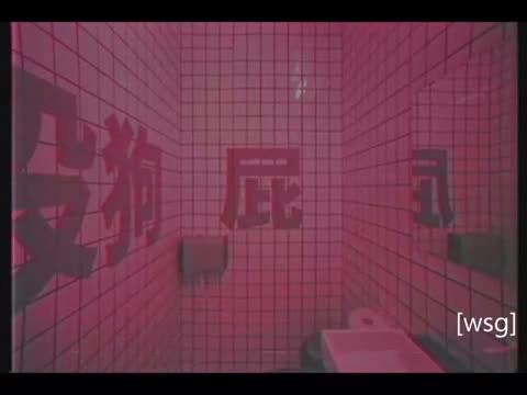 /WSG/ Bumpers. Adult swim style bumpers 3. Singularity - Nanox The Animatrix: Beyond Remix wet dreamz - j cole soundcloud.com/clubkuru/givingin Oxela - Gao Mill