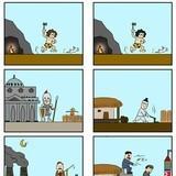 history vs his story